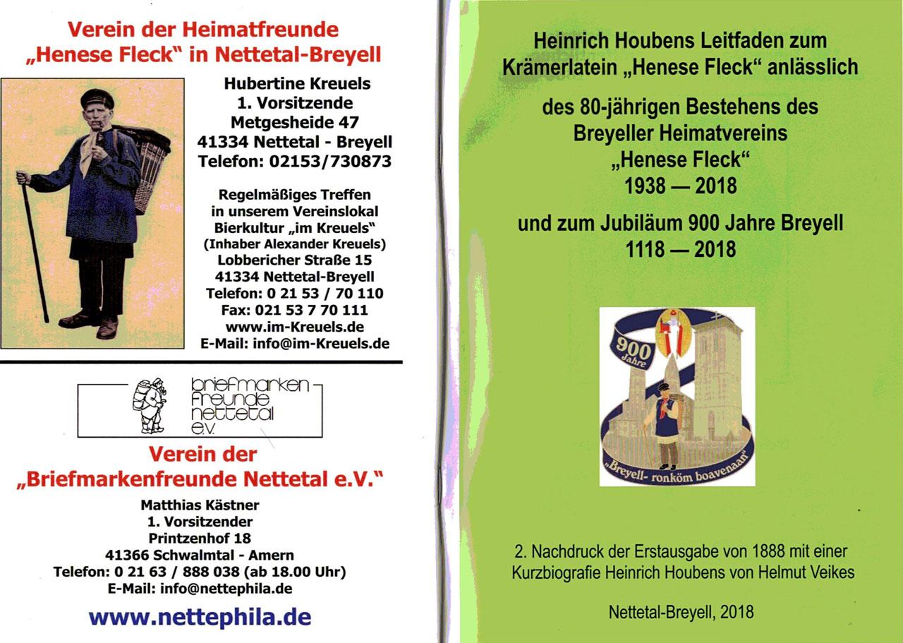Heinrich Houben